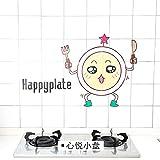 YSFU Wandsticker Transparente Selbstklebende Tapete Küchenfliese Ölbeständige Wasserdichte Wandaufkleber Wandtattoo 90 * 60Cm