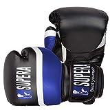 Supera Boxhandschuhe 10oz. Box Handschuhe für Kickboxen, Boxen und MMA. Handschuhe aus hochwertigem Kunstleder. (blau)