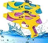 Wasserpistole im freien Spielzeug PLUIESOLEIl für Kinder im Sommer