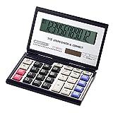 Milya 1 PCS Dual Power 12-stellig Standard-Taschenrechner Tischrechner Bürorechner Rechenmaschine Schwarz