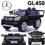 Mercedes-Benz SUV GL450 GL 450 Jeep 12V Kinderauto Kinderfahrzeug Kinder Elektroauto (Schwarz)