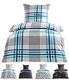 Seersucker Bettwäsche Baumwolle bügelfrei mit Reißverschluss in 2 Größen 135x200 cm 80x80 cm Mia Anthrazit