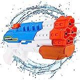 Queta Wasserpistole mit Hohe Kapazität 1200-1500ML Spritzpistole für Kinder Erwachsene Strand Wasser Pool Party Sommer Spielzeug Geburtstag Geschenk