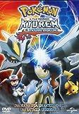 Pokémon - Kyurem e il solenne spadaccino(inkl. Sammelkarte) [IT Import]