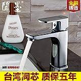 Professionell Riechen Sie an dem kupfernen Waschtischbereich des Badezimmerschranks mit heißem und kaltem Wasserhahn. EINHEBEL EINHEBEL WASCH-Handkonsolen-Tastaturhhne mit 80 cm Wassereinlassrohr 2