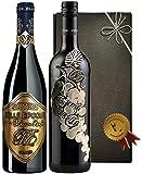 Italien vs. Frankreich Rotwein-Geschenkset der Superlative Prestige-Syrah & Cuvée aus Sangiovese, Primitivo & Merlot Das Weingeschenk für Experten zu Geburtstag Weihnachten Kenner Mann Frau