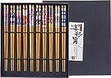 yoaxia  - [10 Paar ] Essstäbchen Geschenkset [ Design KARAFURU ] in attraktiver Verpackung + 1 Stück [ Melamin ROT ] Essstäbchen Bank - Ablage/Stäbchenbank ca.6x2x1cm