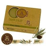 Alepeo Olivenölseife 'Grüner Tee' 8% Lorbeeröl 100g