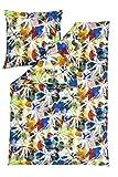 Estella Mako Interlock Jersey Bettwäsche 2 teilig Bettbezug 155 x 220 cm Kopfkissenbezug 80 x 80 cm Atelier Multicolor