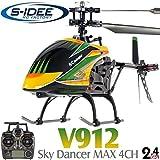 s-idee 01141 | V912 4.5 Kanal 2,4 Ghz Heli Hubschrauber RC ferngesteuerter Hubschrauber/Helikopter/Heli mit LCD Display und GYROSCOPE-TECHNIK + 2,4Ghz TECHNOLOGIE!!! für INNEN und AUSSEN brandneu mit eingebautem GYRO und 2.4 GHz Steuerung! FLUGFERTIG!