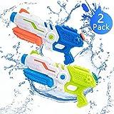 Bheddi Wasserpistole Wasserspritzpistolen 2 Pack 700ML Wasserpistolen für Kinder, Hohe Kapazität Wasserpistole Spielzeug Passt Outdoor Party Pool Strand Wasser Kampf Spiel (2 Pack)