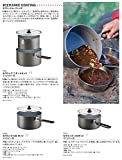 MSR Ceramic Quick Topf (2,5 Liter Keramiktopf)