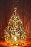 Orientalische Laterne Metall Anaram Weiss Gold 32cm | orientalisches Marokkanisches Windlicht Gartenwindlicht | Marokkanische Metalllaterne für draußen als Gartenlaterne, oder Innen als Tischlaterne