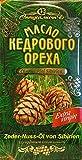 Zeder-Nuss-Öl, Kaltgepresst, Herkunft Altai Sibirien, 100 ml.