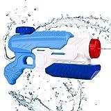 Balnore Wasserpistole Soaker Blaster Hohe Kapazität 600CC Spritzpistole 8-10m Wasserpistole Wasserkampf Sommer Spielzeug Outdoor-Pool Strand Wasser Spielzeug für Kinder Erwachsene