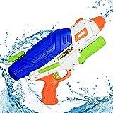 MOZOOSON Wasserpistole Spielzeug für Kinder mit Langer Reichweiter Freezefire für Kinder Mädchen Junge ab 3 Jahr 10-12 Meter Reichweiter 1200ML XXL (Achtung:Erst aufpumpen und dann Spritzen
