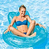 Ksruee Aufblasbarer Schwimmsessel, Poolsessel Luftmatratze Schwimmsitz Wassersofa Wassersessel 135114CM
