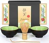 Matcha-Set 4-teilig, sommergrün, bestehend aus 2 Matcha-Schalen, Matcha-Löffel und Matcha-Besen (Bambus) in Geschenkbox. Original Aricola