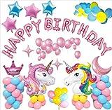 DAYPICKER Einhorn Partydekoration Luftballon Mädchen, Party Set mit Einhorn-Ballons, Happy Birthday Banner, Rosa, Gelb, Blau Ballons, Star Moon Ballons für Mädchen Boy Kids Lady Geburtstag