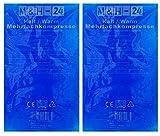 M&H-24 Mehrfach-Kompresse Kompressen kalt/warm - 15x25 cm Kühlkissen Kühlkompresse Kühlpads Kühlpack Gel Mikrowellen geeignet 2 Kühlkissen Gel 15x25 cm