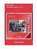 Interpark WEKI MEKI – Lucky (2. Mini-Album) KIHNO Album + 12 Fotokarten + Gratis Geschenk