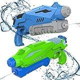 Joyjoz Wasserpistole 2 Stück, Wasserpistole XXL 12M, Water Blaster Strandspielzeug für Kinder und Erwachsene