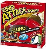 UNO Spiele MATTEL W2013 Attack