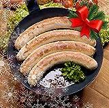 Schlesische Weißwurst/Original Niederschlesiche Weihnachtsbratwurst mit Zitrone Weihnachtswurst aus Görlitz unsere schlesische Bratwurst - Niederschlesische Wurst die Schlesische Spezialität