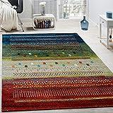 Designer Teppich Gabbeh Loribaft Bordüre Nomaden Multicolor Rot Creme Grün Blau , Grösse:200x290 cm