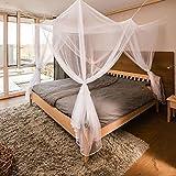 FREILUFTRAUM Moskitonetz für Doppelbetten mit vier Öffnungen I Insektennetz Reise Moskitoschutz Netz weiß 200x220x200cm