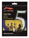 Li Ning AXJJ006-7 NO.5 Set Badmintonstring Blau