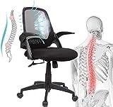 Komene Bürostuhl Ergonomisch mit verstellbar Armlehne Höhenverstellung Stoff Chefsessel Drehstuhl Schreibtischstuhl leicht Stuhl Netzrücken (shcwarz)