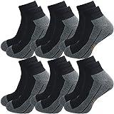 GAWILO Sport Sneaker Socken (6er-Pack) (39-42, schwarz)