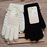 MoonyLI Strickhandschuhe für Kinder - Warm Mitten Winter - Für Jungen oder Mädchen -2PCs (Black & White