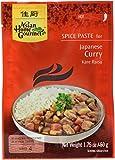 AHG Würzpaste Japanisch Curry 50g, 12er Pack (12 x 50 g)