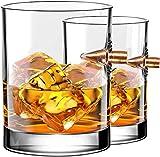 Kollea Set Whisky Gläser,2 Whisky Glas - Whiskey Rum Markenglas mit Hohem Borosilikatgehalt, Whiskeygläser für Whisky Liebhaber Männerm