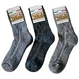 Gesundheitsstrumpf 3 Paar Alpaka Wolle & Wolle Funktionssocken Wandersocken Outdoor Trekkingsocken Socken Frotteesohle, Grau Blau Mehrfarbig, 43-46