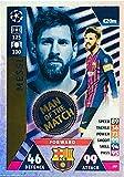 Match Attax Champions League 2018/19 Lionel Messi Man of The Match Sammelkarte