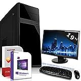 Komplett PC Set Office/Multimedia inkl. Windows 10 Pro 64-Bit! - Quad-Core Intel Celeron J1900 4X 2,42GHz Turbo - Intel HD Graphics - 8GB DDR3 RAM - 500GB HDD - 19 Zoll TFT Monitor - 24-Fach DVD BRE