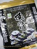 5er Pack Yaki Sushi Nori 'GOLD' gerösteter Seetang (5 x 25g / 5 x 10 Blatt)