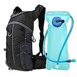Lixada Fahrradrucksack Faltbar Fahrrad Rucksäcke Leicht Draussen Hydratation Rucksack mit 2L Wasserblase