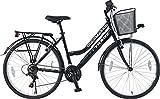 26 Zoll Kinder Mädchen Damen City Fahrrad Damenfahrrad Cityfahrrad Citybike Mädchenfahrrad Bike Rad 21 Gang Fantasia SCHWARZ TYT19-050