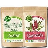 Zatar & Sumach (je 250g - [2 x250g] ) I Zaatar (za'atar/zahtar )Gewürz • 100% natürlich und frei von Zusatzstoffen I Sumach (Sumac / Sumak) gemahlenes Gewürz I 100% naturell - traditionell frisch
