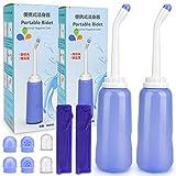 Tragbares Bidet Achort 2er Mobile Po Dusche Flasche Reise-Handheld Bidet mit 2 Düsen, Staubkappe und Aufbewahrungsbeutel für draußen, Persönliche Hygiene und Babypfleg 500 ml