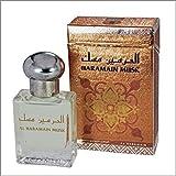 'Moschus' Einzigartig Arabische Parfüm Öl / Attar / Ittr 15 ML Alkohol Frei Prime Duft