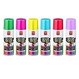 Kreidespray Sprühkreide Markierungsspray 6 Farben wasserlöslich (1 x 6er Set Spraykreide)