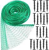 Hywean 4m x 6m Grünes Gartennetz, Vogelschutznetz Engmaschig mit 20 Stück Gartensicherungsstiften, Teichnetz Pflanzennetz Baumnetz Schützen Sämlinge Blumen Obstbäume Gemüseennetz