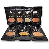 Fred&Fred Spices® - Gewürz Set / Geschenkset - 7x 50g Gewürzmischungen - Grillgewürz für Marinade & BBQ - Grill Geschenk