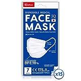 Iris Ohyama, 105 Easy Fit V-Design Einweg-Atemschutzmasken (15 Sets von 7) vom Typ II, 3-lagig, Einzelverpackung, reizhemmende Gummibänder - Disposable Medical Mask PK-W-L-7P - 17,5 x 9 cm weiß