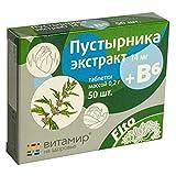 Herzgespann Extrakt + B6/Пустырника Экстракт + В6 50 Tabletten, je 20 mg